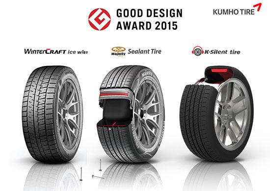 2015年グッドデザイン賞受賞