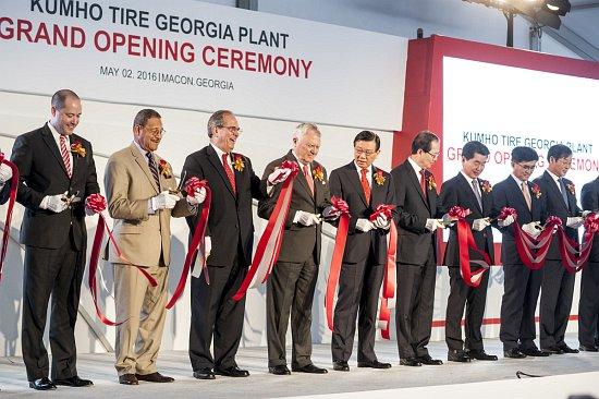 Georgia_Plant_2